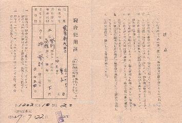 jnr195204_4.jpg