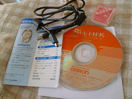 2011091603.jpg