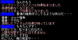 ヾ(ー`)ノ