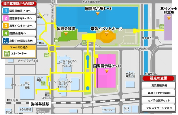 幕張メッセ 地図