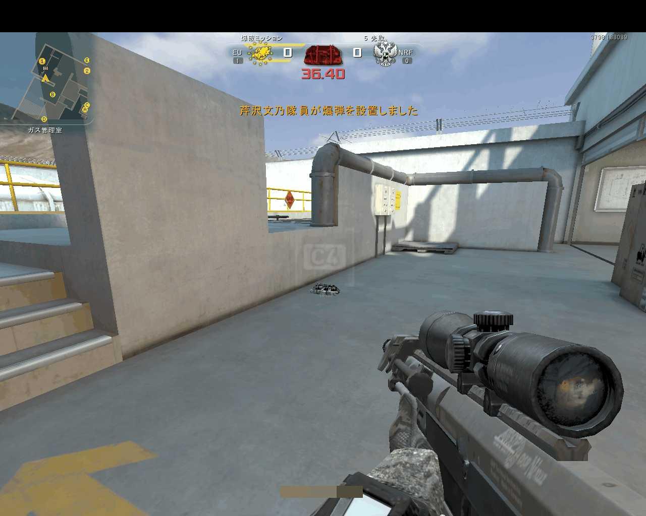 amarecco0010_20120104015617.jpg