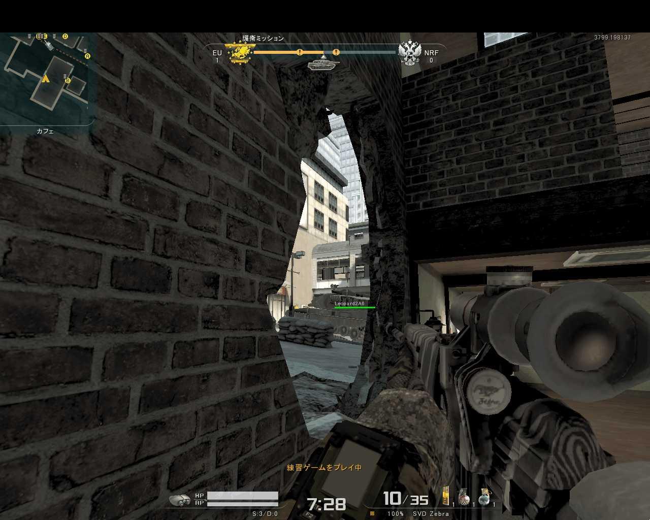 amarecco0053_20120320213237.jpg