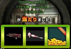 amarecco0058_20120309191700.jpg
