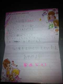 2011KE_AYA2.jpg