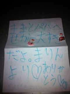 2011KE_MARI.jpg