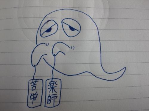kuro_tai縲?wa2_convert_20120122212040