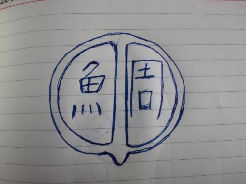 kuro_tai縲?wa3_convert_20120122212057