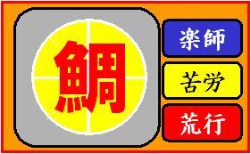 kuro_tai wa7