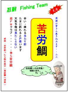 kuro_tai wa13