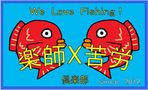 kuro_tai縲?wa14_convert_20120125082227