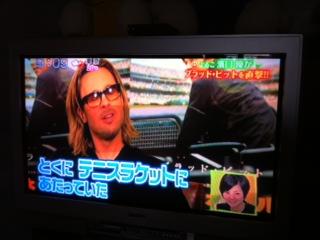 CHID_TV.jpg