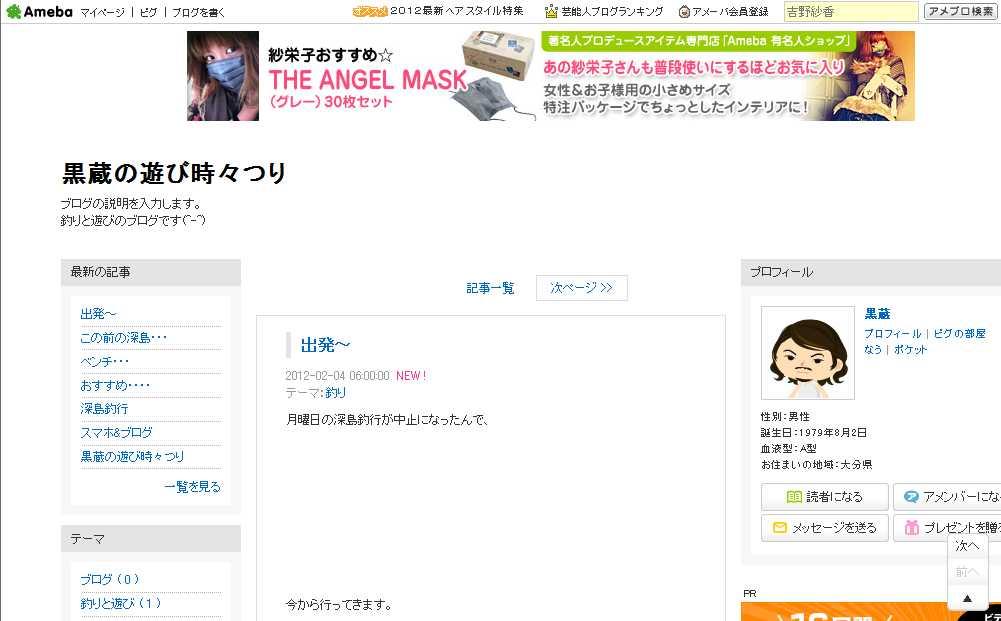 KURO_BLOG.jpg