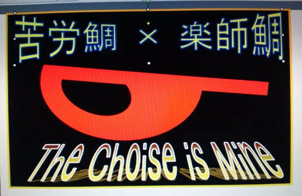 KURO_WAPPEN22.jpg
