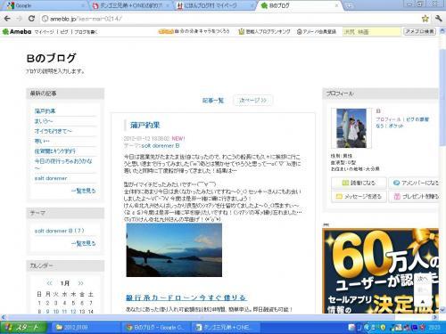 b_blog_convert_20120112202700.jpg