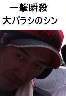ippatu_sin.jpg