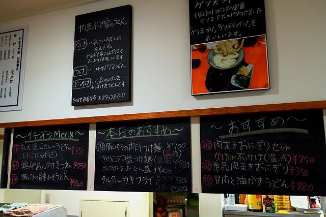 1222-yamabuki-005-S.jpg