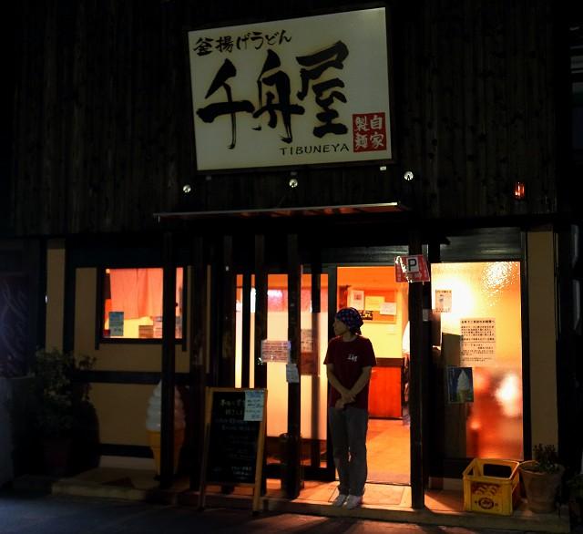1227-tibuneya-040-S.jpg