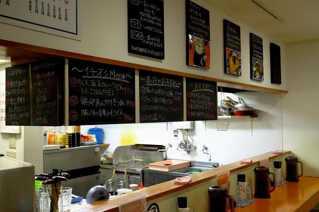 131230-yamabukiya-007-S.jpg