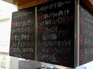 131230-yamabukiya-008-S.jpg