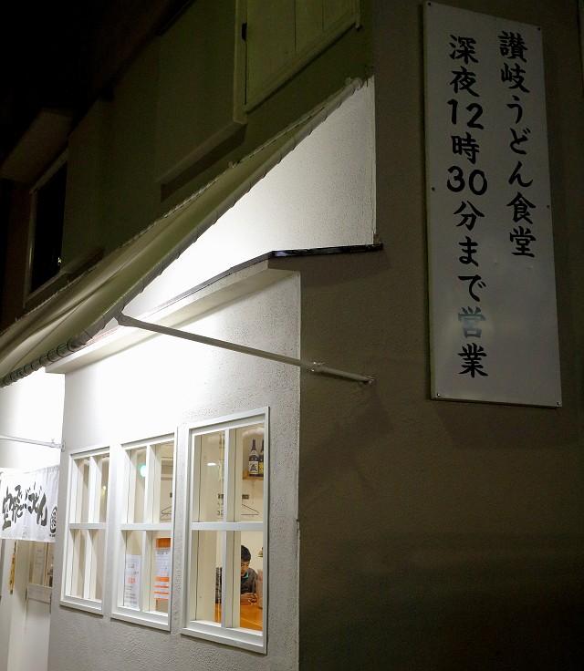 131230-yamabukiya-025-S.jpg