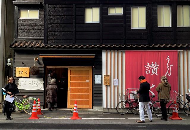 131231-sanku-001-S.jpg