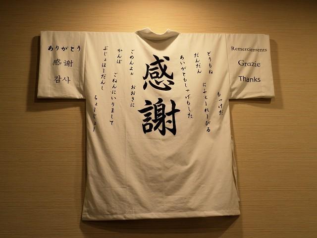 131231-sanku-006-S.jpg
