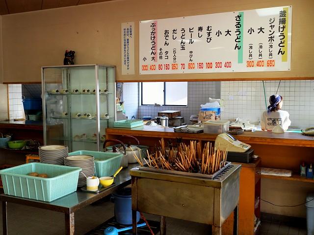 1401011-janbotakagi-002-S.jpg