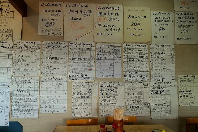 1401011-janbotakagi-008-S.jpg