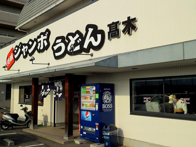 1401011-janbotakagi-009-S.jpg