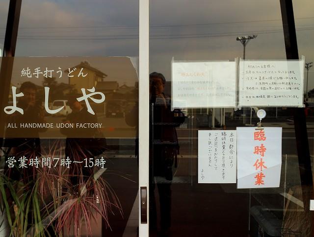1401011-sanuki-004-S.jpg