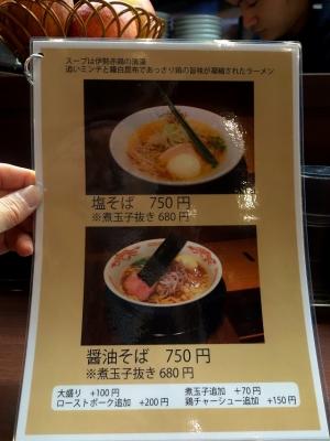 1401012-oosakakobusi-002-S.jpg