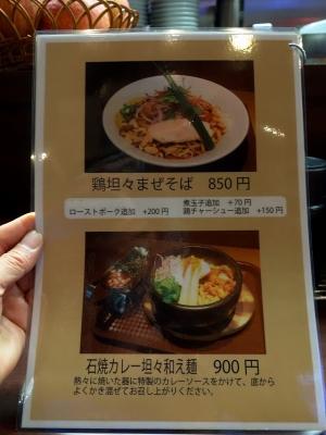 1401012-oosakakobusi-003-S.jpg