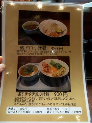 1401012-oosakakobusi-004-S.jpg