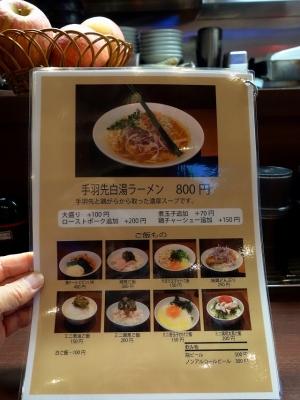 1401012-oosakakobusi-005-S.jpg