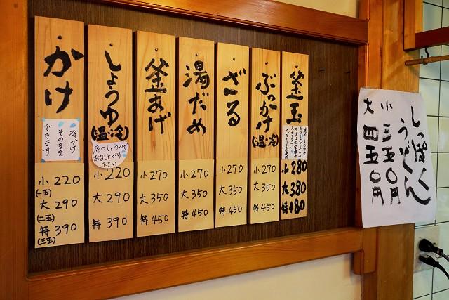 140111-ueno-003-S.jpg