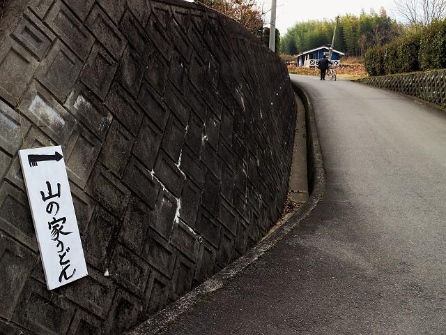 140111-yamanoie-002-S.jpg