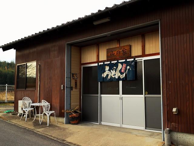 140111-yamanoie-006-S.jpg