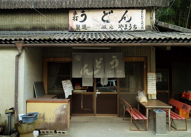 140111-yamauti-002-S.jpg