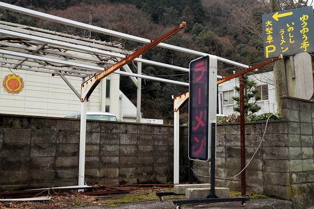 140111-yuuyuu-004-S.jpg