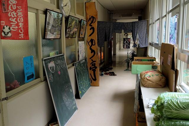 140111-yuuyuu-010-S.jpg