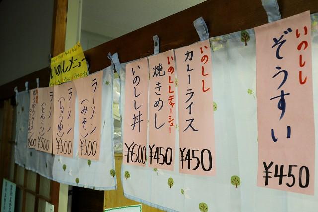 140111-yuuyuu-018-S.jpg