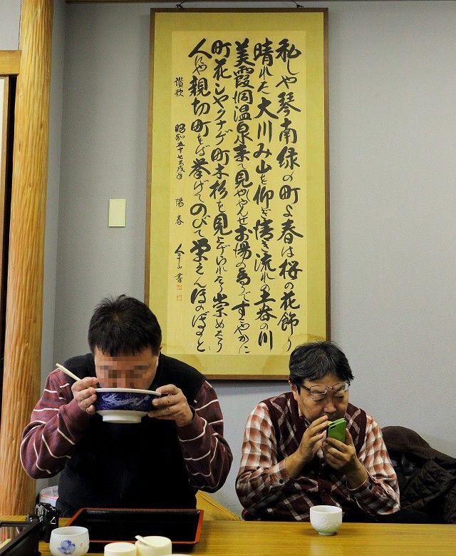 140111-yuuyuu-025-S.jpg