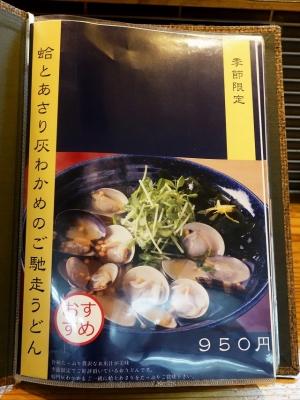 140112-yuuyuu-006-S.jpg