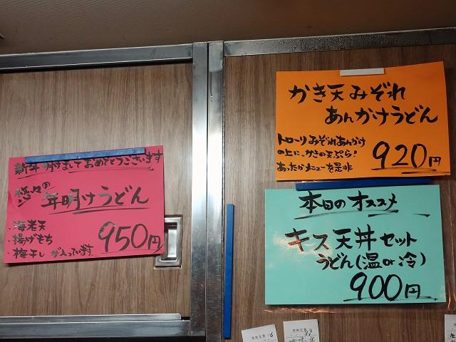 140112-yuuyuu-015-S.jpg
