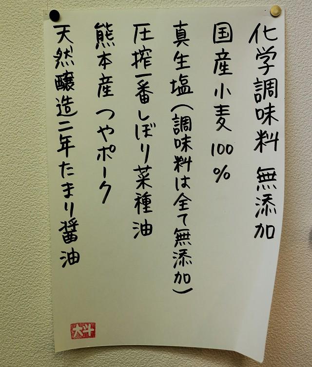 140117-daito-003-S.jpg