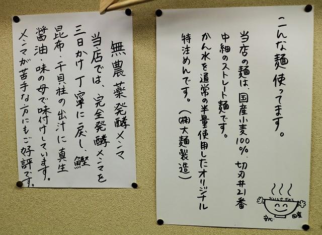140117-daito-004-S.jpg