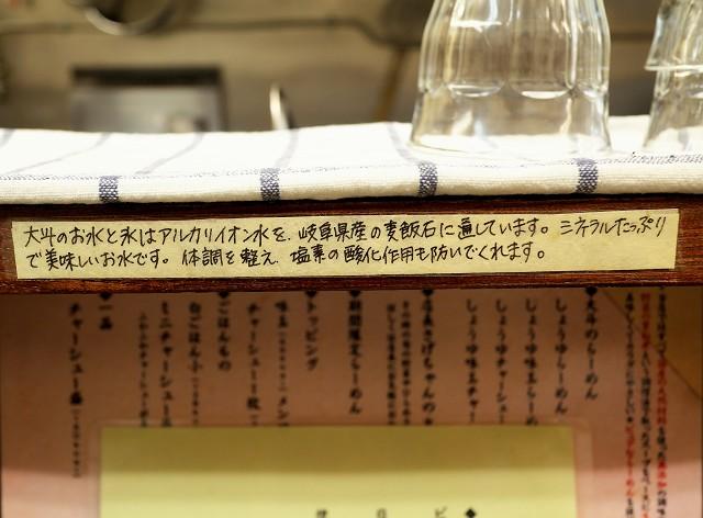 140117-daito-006-S.jpg