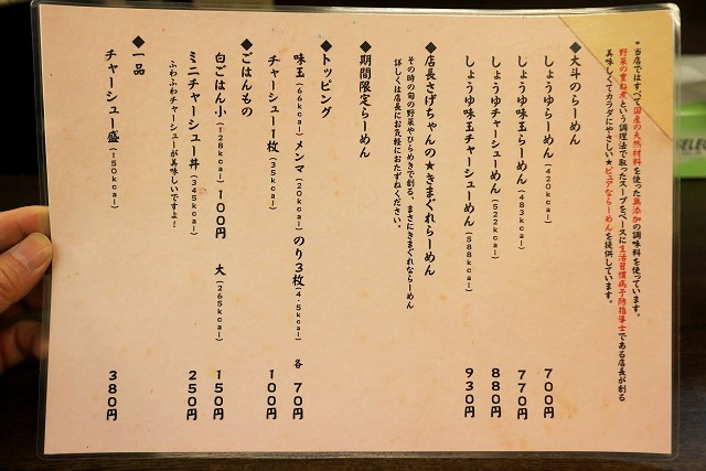140117-daito-007-S.jpg