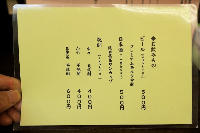 140117-daito-008-S.jpg