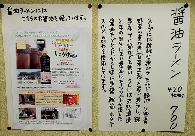 140117-daito-009-S.jpg